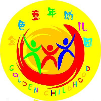 邹城义和佳苑金色童年幼儿园